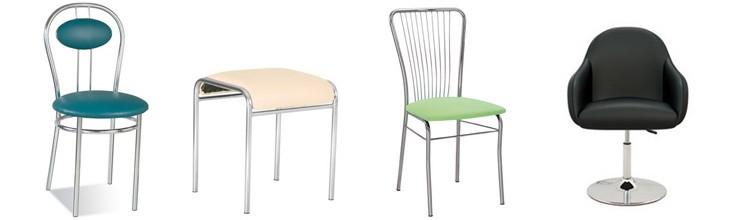 Ассортимент стульев и табуретов