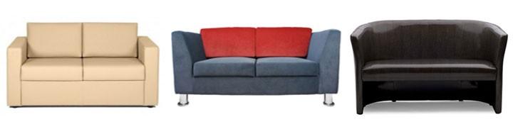 Ассотимент офисных диванов