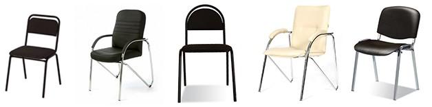 Большой выбор стульев для посетителей