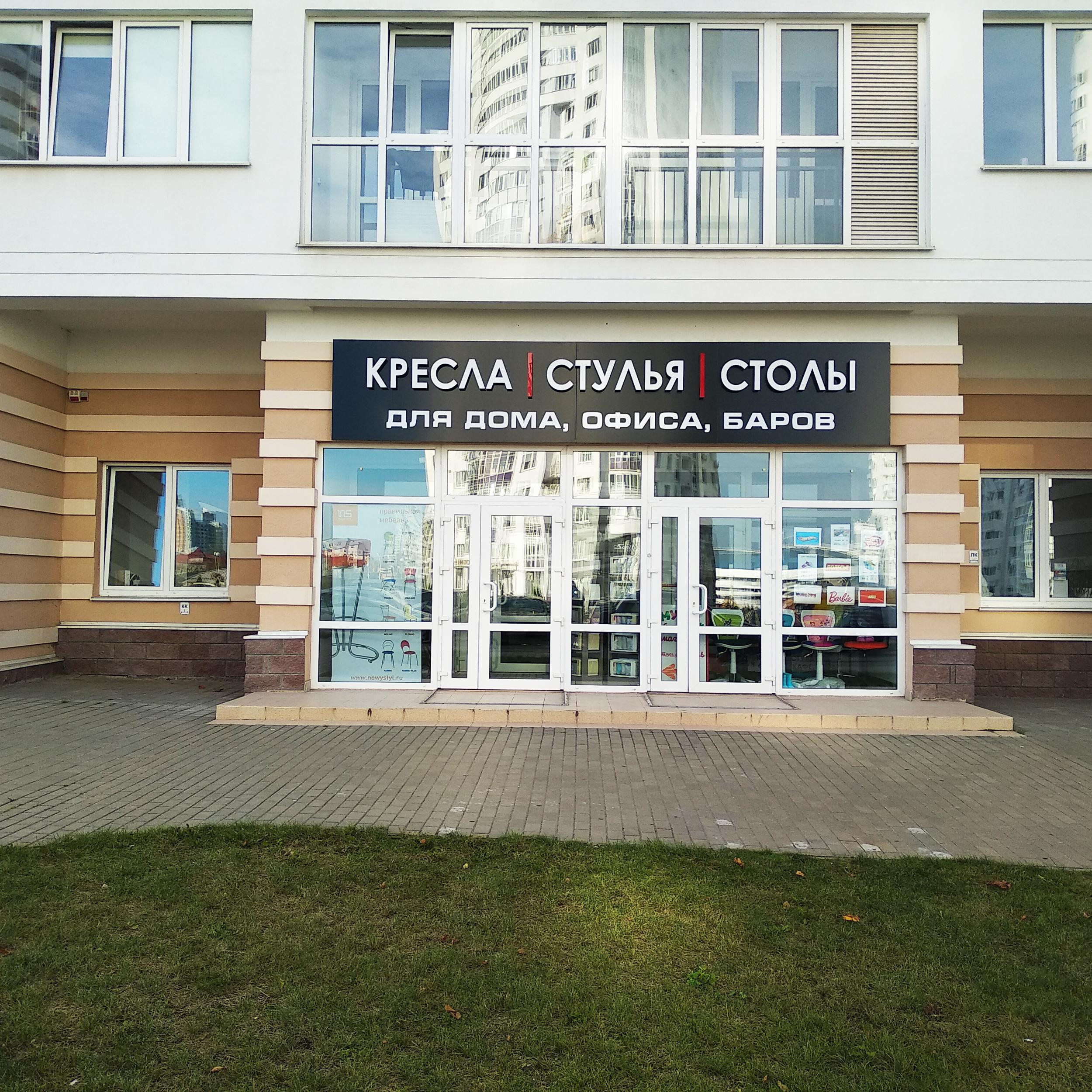 шоу-рум МЭНРОУД Мястровская 1